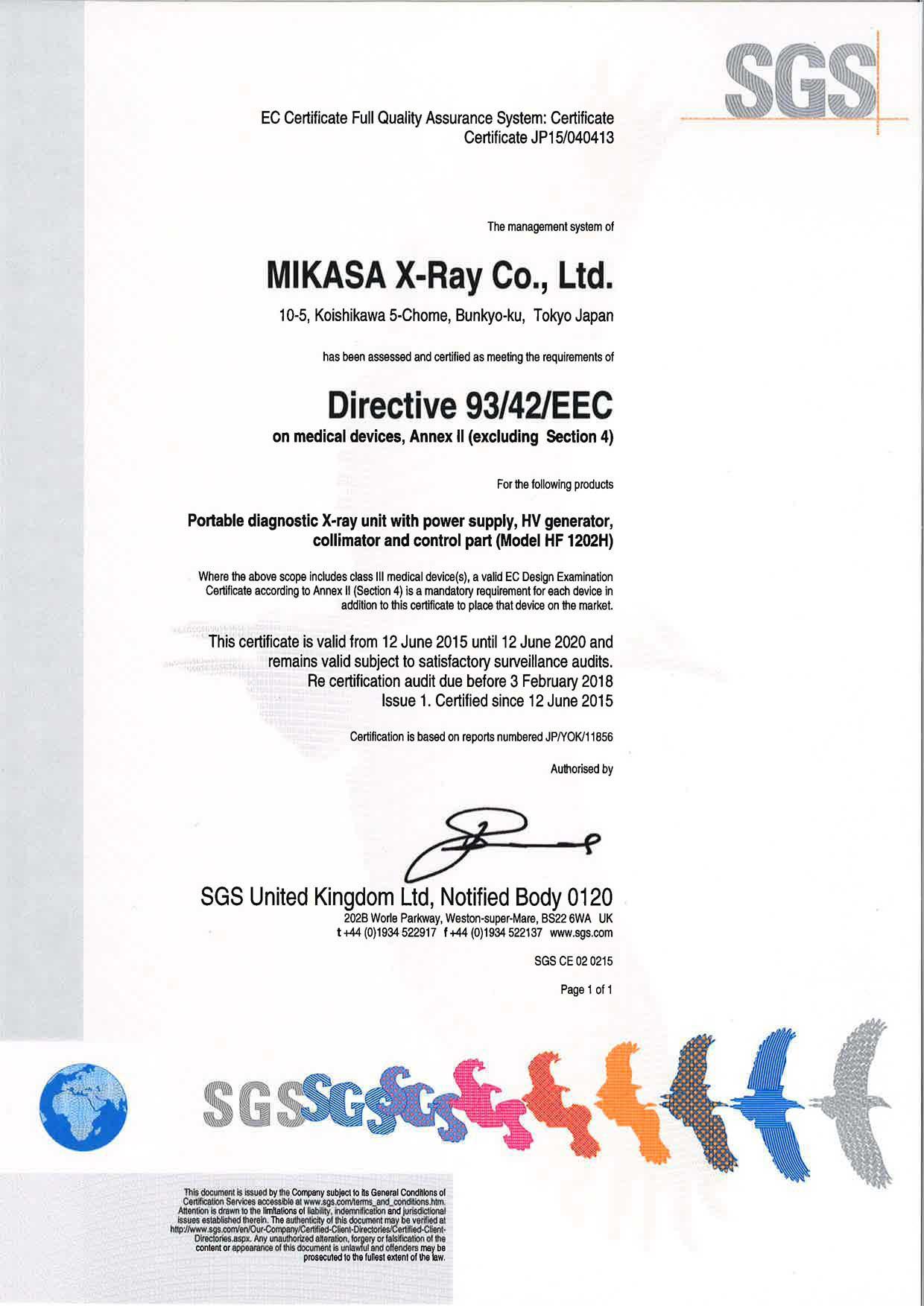 Mikasa X Ray